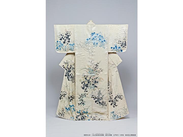 絢爛豪華な衣装がずらり 特別展「きもの KIMONO」、6月30日(火)いよいよ開幕!