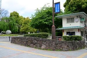 山下袴腰(現公園前交番あたり)