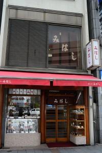 みはし(旧三橋町あたり)