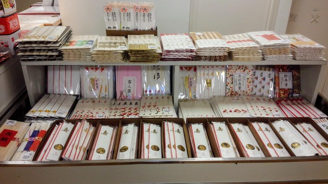 祝い箸も各種取り扱いがあります。複数のセットものは税込518円から。
