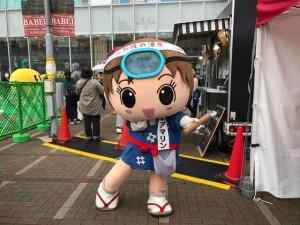 上野が、すき。