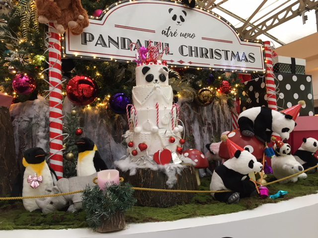 クリスマス、パンダ、パンダフルクリスマス、上野駅、アトレ
