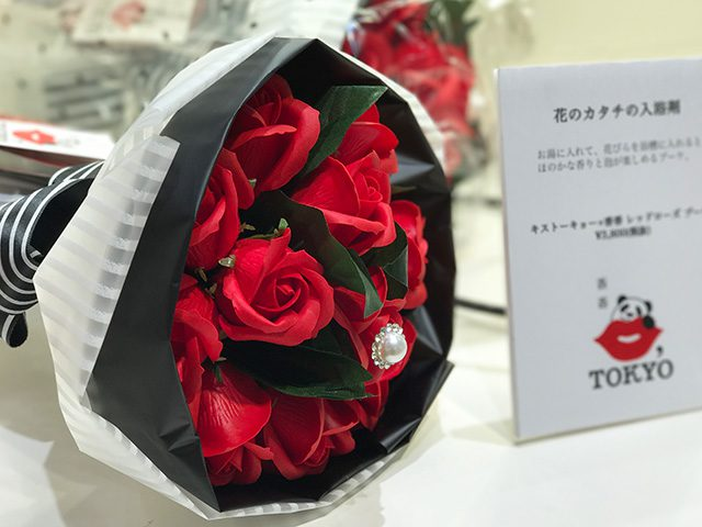 KISS,TOKYO×香香 ケリー ブーケ