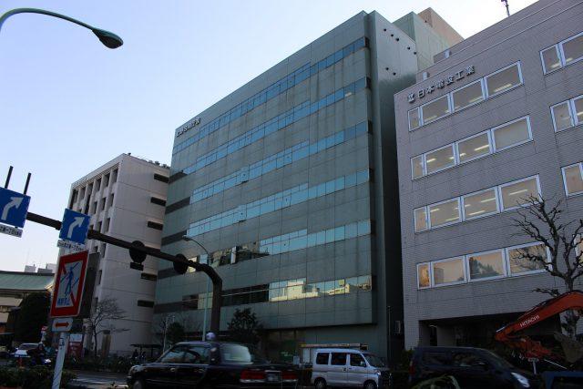 東京都上野税務署