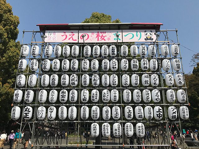 うえの桜フェスタ2018