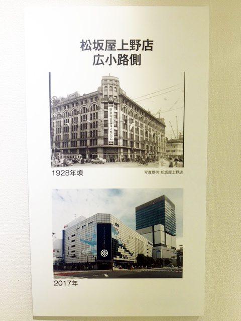 """上野の""""いま""""&""""むかし""""写真展、ギャラリー"""