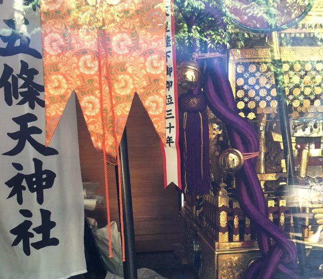 五條天神社、大祭、神社大神輿