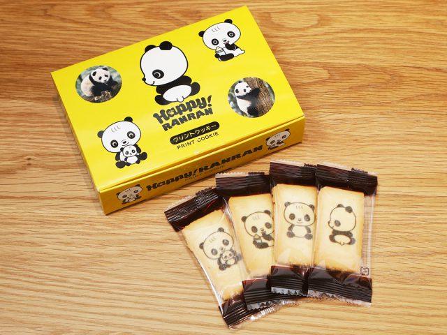 日本パンダ保護協会 『パンダプリントクッキー』
