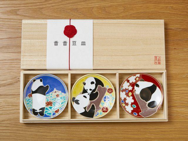 シャンシャン豆皿3個セット(桐箱入)