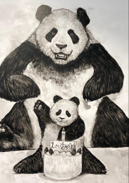 墨絵、パンダ