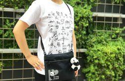 パンダが運動しているTシャツ