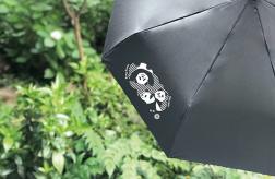 『おでかけシャンシャンファミリー折りたたみ傘』